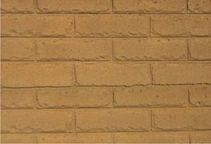 piaskowy-ciemny-300x205